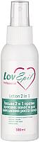 Лосьон после депиляции LovEpil Для замедления роста волос и от вросших волос 2 в 1 (100мл) -
