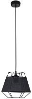 Потолочный светильник TK Lighting TKP1805 -