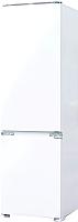 Встраиваемый холодильник Exiteq EXR-101 -