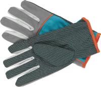 Перчатки защитные Gardena 00202-20 (р. 7) -