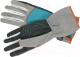 Перчатки защитные Gardena 00216-20 (р. 7) -