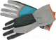 Перчатки защитные Gardena 00218-20 (р. 9) -