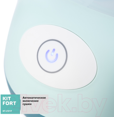 Стерилизатор для бутылочек Kitfort KT-2317