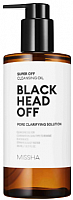 Гидрофильное масло Missha Super Off Cleansing Oil Blackhead Off (305мл) -