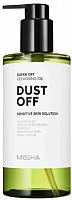 Гидрофильное масло Missha Super Off Cleansing Oil Dust Off (305мл) -