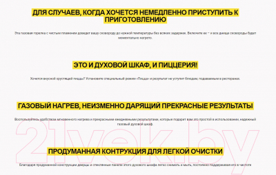 Плита газовая Zanussi ZCG9212G1X