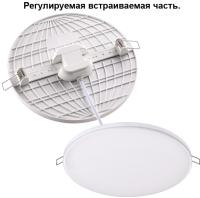Точечный светильник Novotech Moon 358142 -