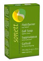 Мыло для стирки Sonett Для удаления пятен (100г) -