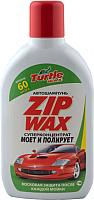 Автошампунь Turtle Wax Zip Wax / 53078 (1л) -