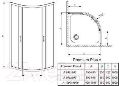 Душевой уголок Radaway Premium Plus A1000 / 30423-01-01N
