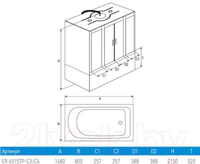 Душевая кабина Erlit ER4515TP-C3