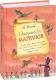Книга Эксмо Волшебник Изумрудного города. Огненный бог Марранов (Волков А.) -