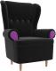 Кресло мягкое Mebelico Торин / 100937 (микровельвет черный/подлокотники фиолетовые) -