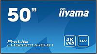 Информационная панель Iiyama ProLite LH5050UHS-B1 -