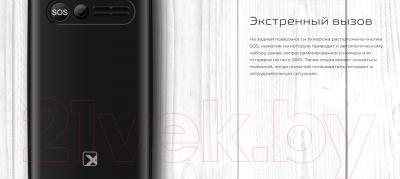 Мобильный телефон Texet TM-B227 (красный)