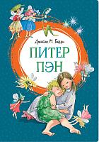 Книга Махаон Питер Пэн (Барри Дж.) -