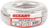 Кабель Rexant UTP 4PR 24AWG CU CAT5e PVC / 01-0043-50 (50м, серый) -