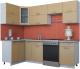 Готовая кухня Интерлиния Мила Gloss 60-12x25 (капучино глянец) -