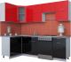 Готовая кухня Интерлиния Мила Gloss 60-12x25 (красный/черный глянец) -