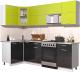 Готовая кухня Интерлиния Мила Gloss 60-12x25 (яблоко/черный глянец) -
