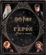 Книга Росмэн Гарри Поттер. Герои. Маги и маглы (Ревенсон Дж.) -