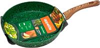 Сковорода Appetite Green Stone GS2281 -