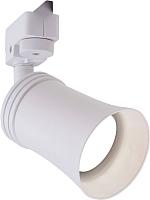 Трековый светильник Elektrostandard Vetro GU10 MRL 1001 (белый) -