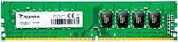 Оперативная память DDR4 A-data AD4U2666W8G19-S -