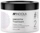 Маска для волос Indola Innova №2 Smooth Treatment (200мл) -