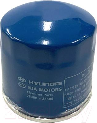 Масляный фильтр Hyundai/KIA 2630035505