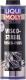 Присадка Liqui Moly Pro-Line Visco Stabil / 5196 (1л) -