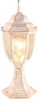 Светильник уличный Arte Lamp Pegasus A3151FN-1WG -
