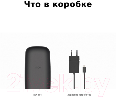 Мобильный телефон Inoi 101 (черный)