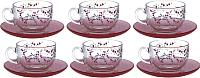 Набор для чая/кофе Luminarc Kashima P6879 -