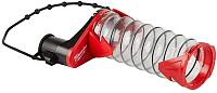 Пылесборник для электроинструмента Milwaukee 4932464916 -