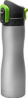 Термокружка Walmer W24001950 (серебристый) -