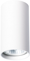 Точечный светильник Arte Lamp Unix A1516PL-1WH -