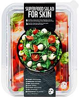 Набор косметики для лица Superfood Salad for Skin Facial Sheet Mask для тусклой и безжизненной кожи (7x25мл) -