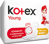 Прокладки гигиенические Kotex Young Normal ультратонкие с крылышками (10шт) -