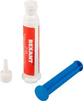 Флюс для пайки Rexant 09-3680 (12мл) -