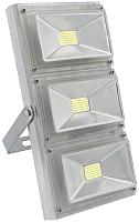 Прожектор Glanzen PRO-0020-200 -