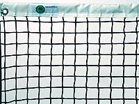 Теннисная сетка El Leon de Oro 13444004501 (черный) -