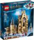 Конструктор Lego Harry Potter Часовая башня Хогвартса 75948 -