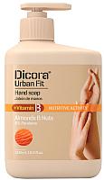 Мыло жидкое Dicora Almonds & Nuts с витамином В (500мл) -