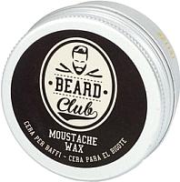 Воск для укладки бороды Beard Club Moustache Wax для усов (30мл) -