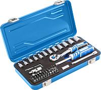 Универсальный набор инструментов Hoegert HT1R485 -