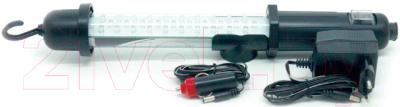 Светильник переносной AVS CD607A / 43211