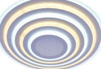 Потолочный светильник Mirastyle MX-8634/800-270 -