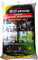 Салфетка для мытья автомобиля AVS MFN- 6123 / A78287S (12шт) -