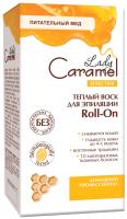 Воск для депиляции Lady Caramel Roll-On теплый воск (120мл) -